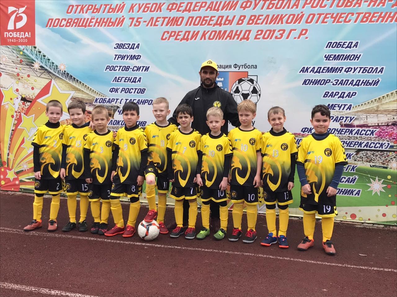 "ФК ""Победа"" 2013 года"